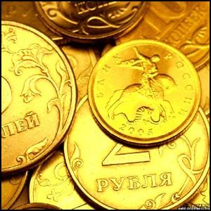 Национализация рубля