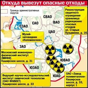 Москва – хуже Чернобыля?