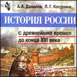 Как Русь превращали в Европу