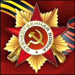 Война против россии и русских продолжается