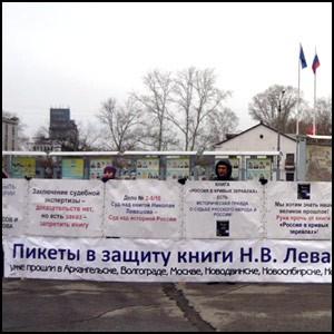 Пикет протеста в Димитровграде