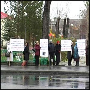 Пикет протеста в Архангельске