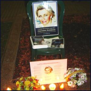 Горели свечи в память о Светлане
