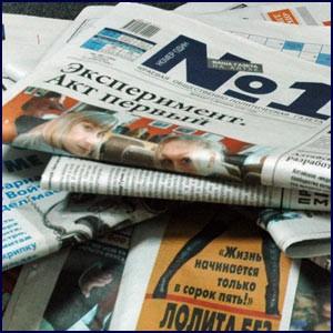 Как нами манипулируют СМИ