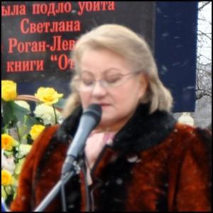 Пикеты протеста против лжи и клеветы на семью Левашовых