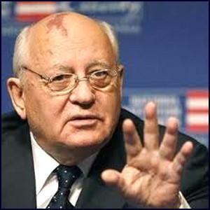 Уголовное дело против Горбачёва