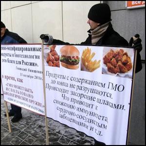 Пикет против ГМО в Тольятти