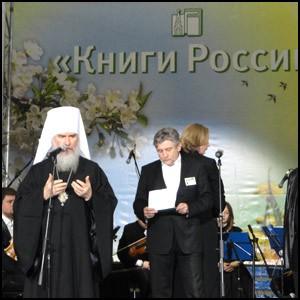 А где же русские книги?