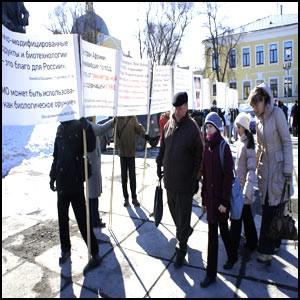 Пикет против ГМО в Петербурге