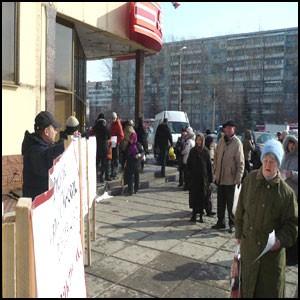 Пикет против ГМО в Ульяновске