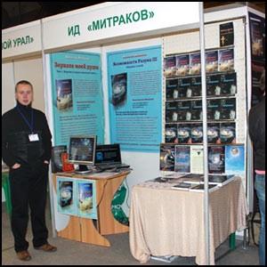 Книги Левашовых на «Архангельск-Экспо»