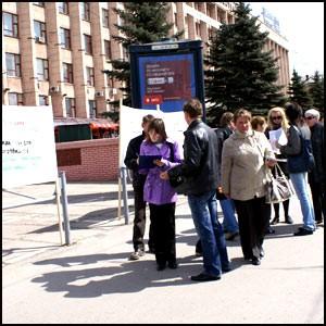 Первый пикет против ГМО в Перми