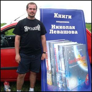 Не первая столица Руси