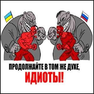 Украинский националистичекий проект «Свидомизм» - заслуга «свидомого» Ющенко
