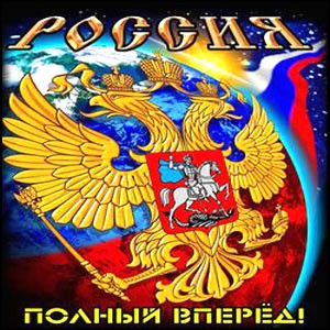 Последняя распродажа России