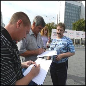 Первый пикет против налога в Перми