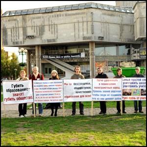 Протестуем против невежества