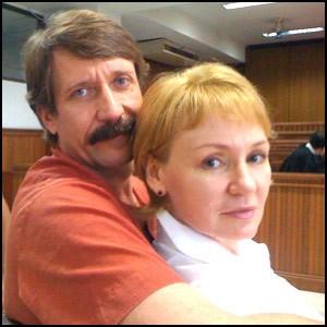 В США начинается суд над Виктором Бутом