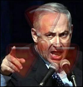 Нет войне за Израиль!