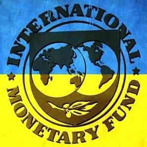 Танго вдвоём – Украина и МВФ