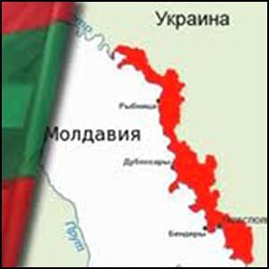 От Ливии до Приднестровья
