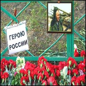 Террор против русских офицеров. Часть 2