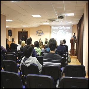 Конференция «Новые знания для всех»
