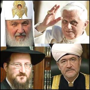 Религия это глобальный обман!