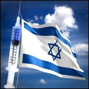 Израиль – мировой центр наркоторговли