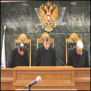 Судилище над судьёй
