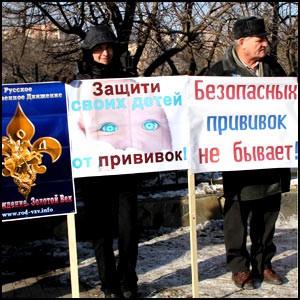 Пикет против геноцида в Челябинске