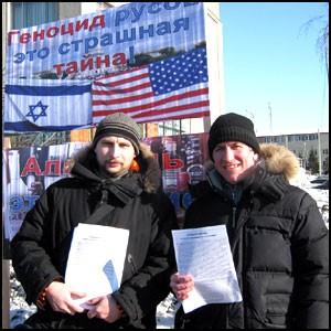 Пикет против геноцида русов в Омске