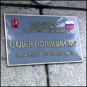 Разгул демократии в Омске