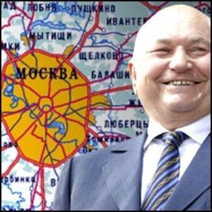 Как Лужков потерял доверие начальства