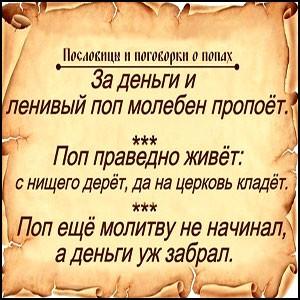 Как Кирилл мазохизму учил