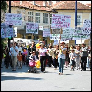 Болгары борются против Ювенальщиков