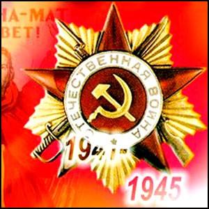 Солдаты Победы: Александра Полякова