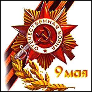 Солдаты Победы: Алексей Маресьев