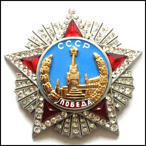 Солдаты Победы: Николай Гастелло
