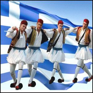 Удивительная география – Греция