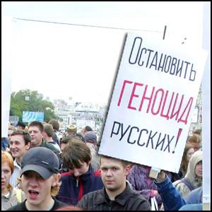 Преступный интернационал грабит Россию