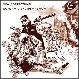 Сионистская дубина «антисемитизма»