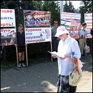 Встанем грудью против геноцида русов
