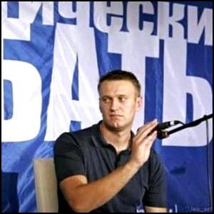 «Навальный» неизлечимо болен