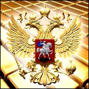Как разворовали золотой запас СССР?