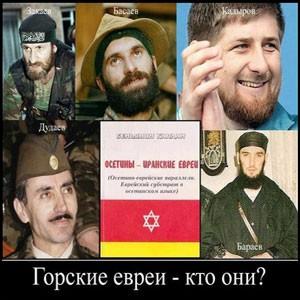 Реальность Чечни и Северного Кавказа