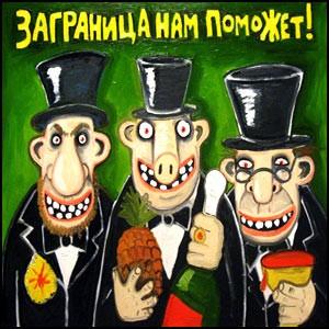 Закон Магнитского – карательный закон против российского правительства