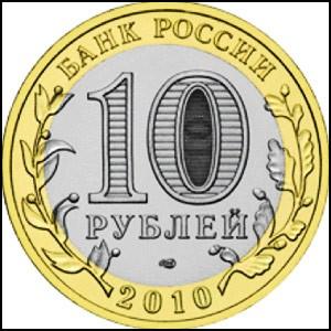 Битва за русские деньги