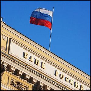 Банк на Руси должен быть национальным