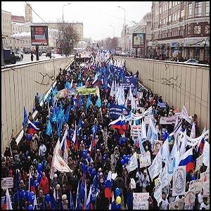 Русы вышли на марш в защиту детей от продажи за границу